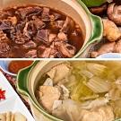 蔥阿伯嚴選 買就送 鍋鍋饞‧羊肉爐2入+東北酸白菜鍋1入,加贈三杯雞X3包(共6包)