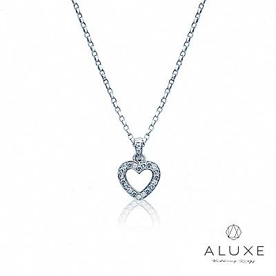 A-LUXE 亞立詩 The Heart系列 白K金美鑽項鍊