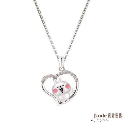 J code真愛密碼銀飾 卡娜赫拉的小動物-甜心粉紅兔兔純銀墜子 送項鍊
