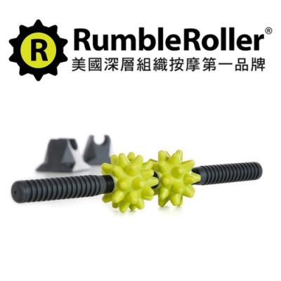 【Rumble Roller】惡魔球 按摩桿 強化版 台灣獨賣款(按摩球 按摩滾輪 筋膜舒緩)