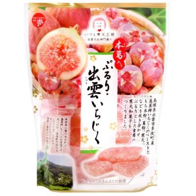 津山屋 無花果風味軟糖(140g)