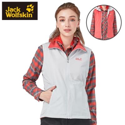 【Jack Wolfskin 飛狼】女 雙面穿保暖內刷毛背心 外層防風防撥水『淺灰配橘』