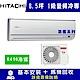 HITACHI日立 8.5坪 1級變頻冷專冷氣 RAC-50QK1/RAS-50QK1 旗艦系列 product thumbnail 1