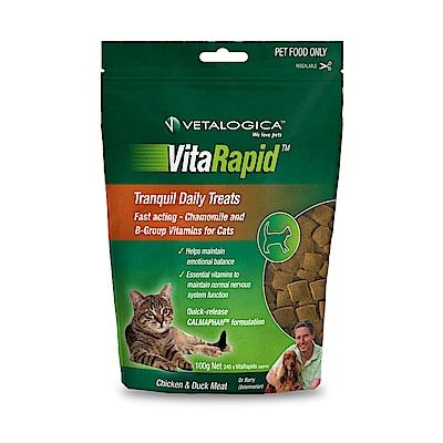Vetalogica 澳維康 貓咪天然保健零食 情緒好穩定
