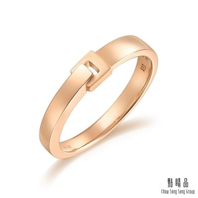 點睛品 愛情密語 皮帶扣環 18K玫瑰金戒指