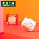 【週年慶倒數1天↗全館限時8折起-生活工場】Hello Kitty造型香氛片-桌球 product thumbnail 1