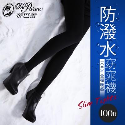 蒂巴蕾 防潑水窈窕襪 100D 黑色