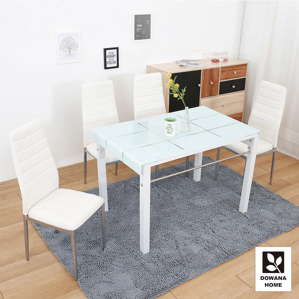 多瓦娜-亞當彎玻一桌四椅/二色-總寬111x總深79.5x總高74