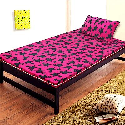Gloria 珊瑚絨竹炭8cm記憶床墊 單人 (送珊瑚絨枕墊) 桃紅色