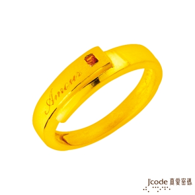 (無卡分期6期)J code真愛密碼 幸福香頌黃金女戒指