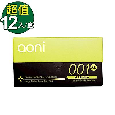 aoni 愛引力 001保險套-XL(12入裝)
