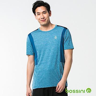 bossini男裝-速乾短袖圓領上衣12綠松