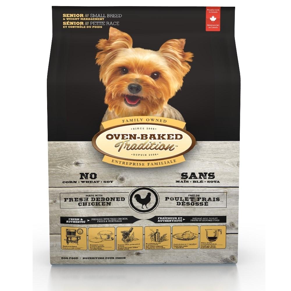 加拿大OVEN-BAKED烘焙客-高齡/減重犬野放雞-小顆粒 2.27kg(5lb) 兩包組 (購買第二件贈送寵鮮食零食*1包)