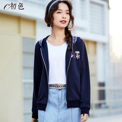 初色  刺繡連帽外套-深藍色-(M-2XL可選)