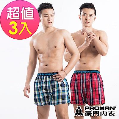 PROMAN豪門 LOGO織帶五片式平口四角褲(超值3件組)