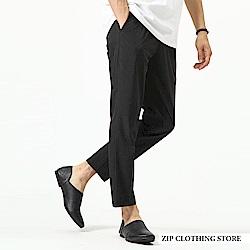 彈性輕盈西裝九分褲(3色) ZIP日本男裝