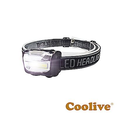 Coolive「COB」輕量強光頭燈