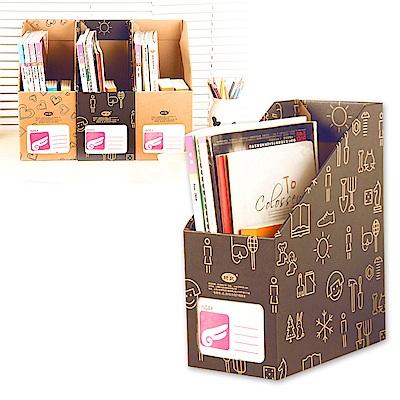 加大雜誌架-黑牛皮現代設計 DIY 桌面收納 文件盒-超值3入 kiret