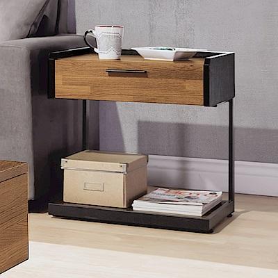 Bernice-卡諾斯1.8尺小茶几/邊桌(三色可選)-54x40x50cm