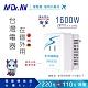 【N Dr.AV聖岡科技】SC-16K 220V變110V電子式電壓調整器/變壓器1600W(台灣電器國外用) product thumbnail 1