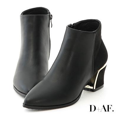 D+AF 玩美視覺.拼接設計鍍金跟尖頭短靴*黑