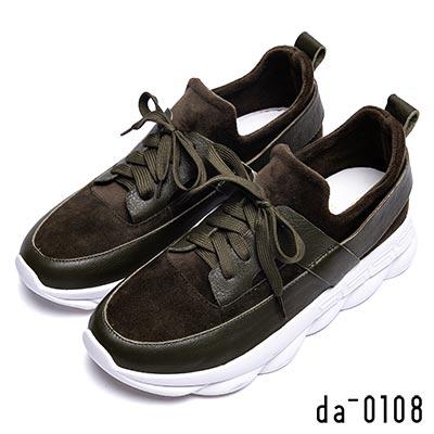 da0108 簡約樂活-牛皮拼接免綁帶休閒鞋-綠