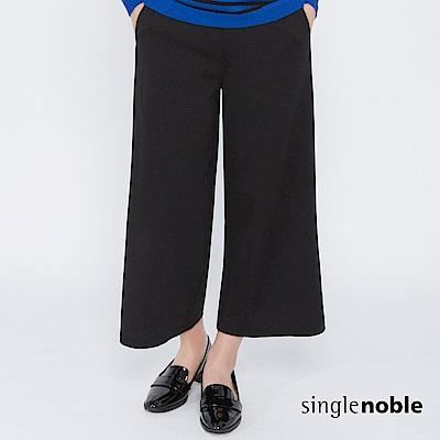 獨身貴族 新時代女紳側邊釦綴飾寬管褲(1色)