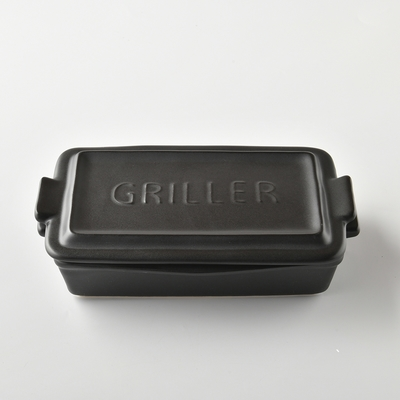日本Meister Hand TOOLS 迷你方形烤盤 (附蓋) 黑