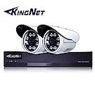 監視器攝影機 KINGNET帝網 4路4MP監控主機 + 2支 HD 1080P 防水槍型