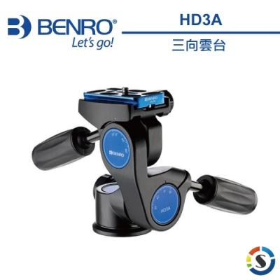 BENRO百諾 HD3A HD系列鎂鋁合金三向雲台