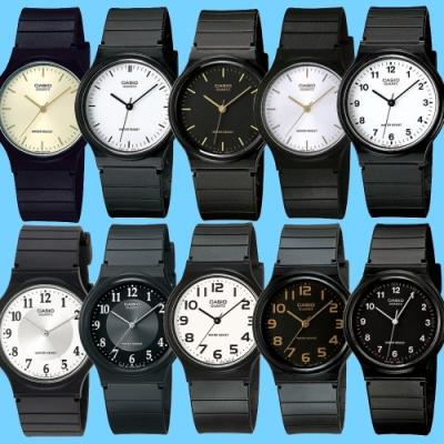 CASIO 卡西歐MQ24 學生熱門經典必備手錶_MQ-24/28mm