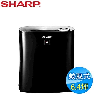 SHARP夏普 6.4坪 自動除菌離子蚊取空氣清淨機 FU-HM30T-B