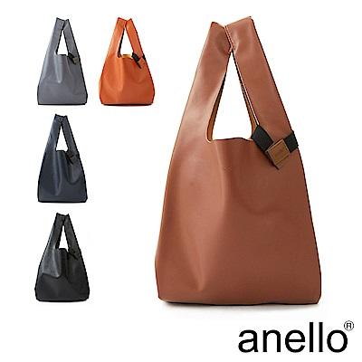 anello ALTON 沉穩霧光皮革折疊式手提袋