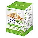 IN-Plus《貓用益生菌+牛磺酸》1gX30入/盒