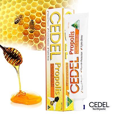 澳洲CEDEL蜂膠抗菌無糖含氟牙膏110g