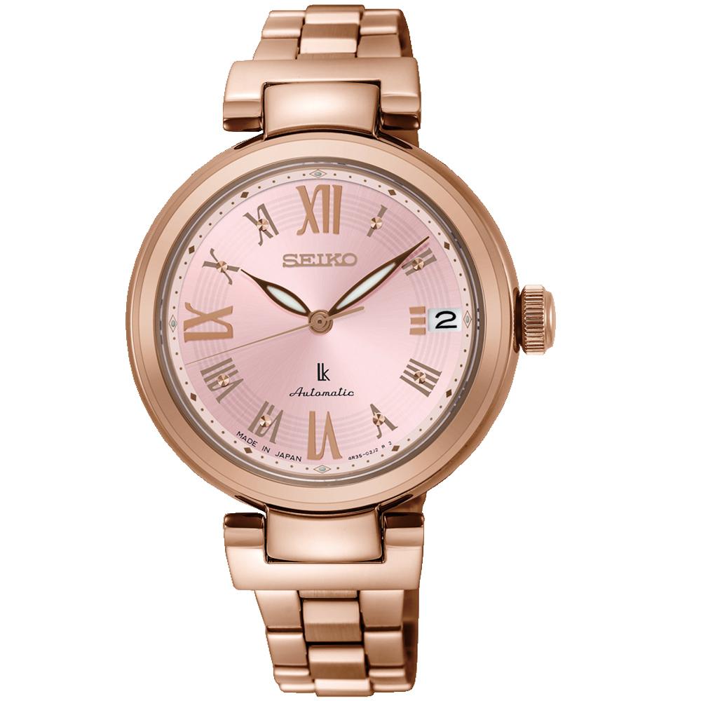 SEIKO精工LUKIA時尚風采機械腕錶(SRP848J1)-粉色