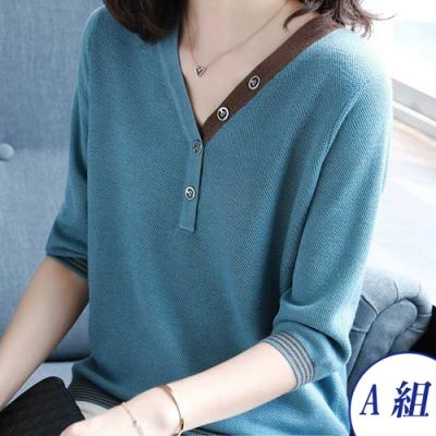 初色  時尚拼接V領七分袖針織衫-共2款-(M-2XL可選)