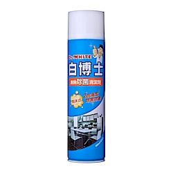 白博士 泡沫式廚房除菌清潔劑 600ml