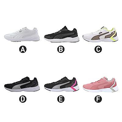 [時時樂限定]PUMA男女慢跑運動鞋(多款可選)