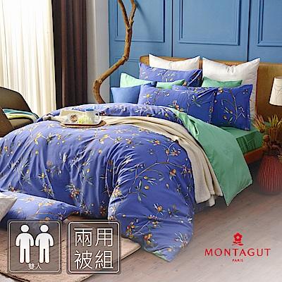 MONTAGUT-公爵的金桔茶-260織紗精梳棉-兩用被床包四件組(藍色-雙人)