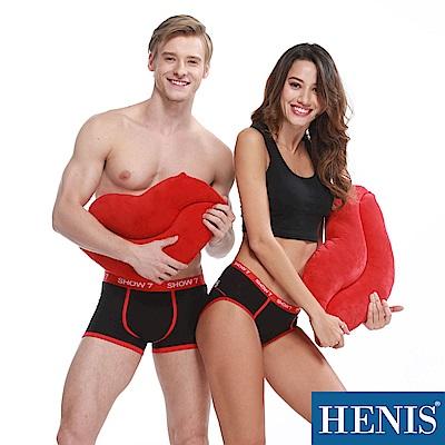 HENIS 魅紅撞色 情侶合身四角褲-黑底紅撞色-男款