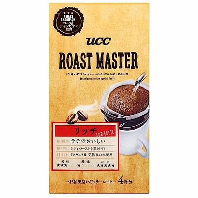 UCC Master濾式咖啡-濃郁(30g)