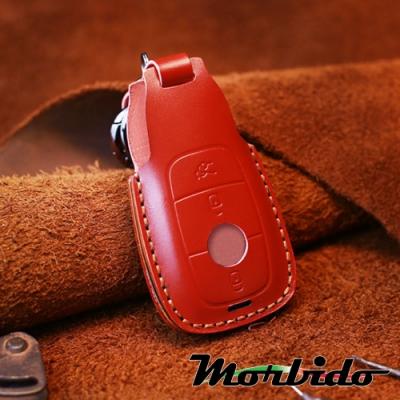 Morbido蒙彼多 M-Benz賓士E-Class/E200L/E300L真皮汽車鑰匙套