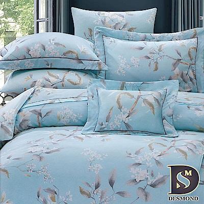 DESMOND 加大60支天絲八件式床罩組 雷奧蒂 100%TENCEL