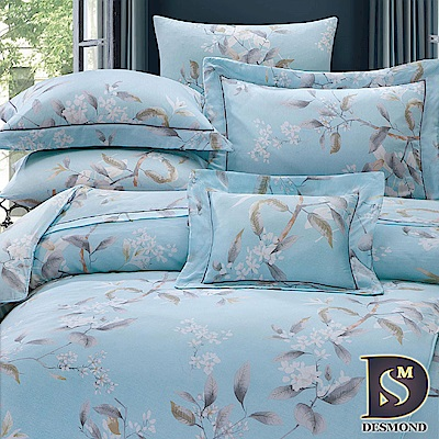DESMOND 特大60支天絲八件式床罩組 雷奧蒂 100%TENCEL
