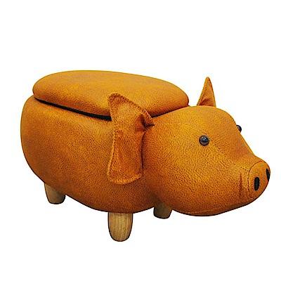 CLORIS  招財金豬動物造型椅/收納椅/小坐凳