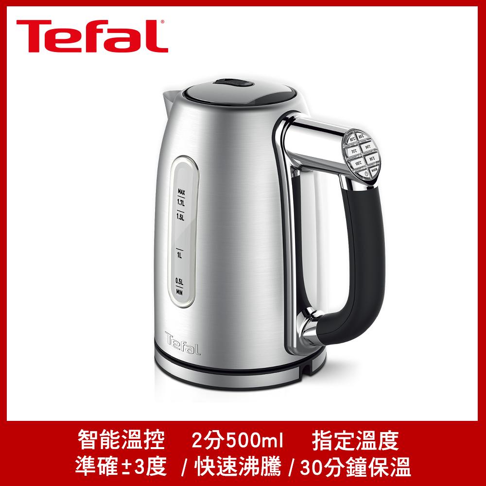 【熱銷回饋價】Tefal法國特福 1.7L智能溫控電水壺 KI710D70