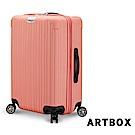 【ARTBOX】粉漾燦爛 20吋海關鎖可加大行李箱 (粉色)