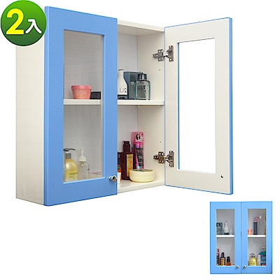 Abis 經典雙門防水塑鋼浴櫃/置物櫃2入(2色可選)