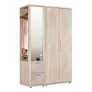 文創集 杜蜜拉 現代4.1尺鏡面二抽三吊衣櫃/收納櫃組合-122.2x60x200cm免組